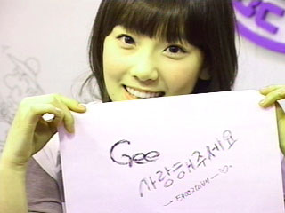Taeyeon lloro la primera vez que escucho Gee 090106chin-chin-radio